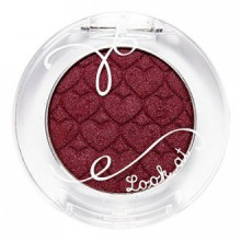 Etude House Look at my Eyes RD302 Wine Burgundy