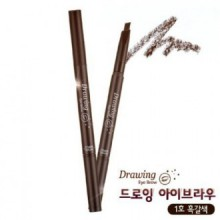 Etude House Drawing Eye Brow, No.1 Dark Brown, 0.2 Ounce