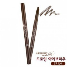 Etude Maison Dessin Eye Brow 3 Brown