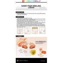 Tonymoly Brillant Pied de Super Peeling liquide